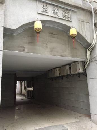 Entradas a edificios muy tradicionales