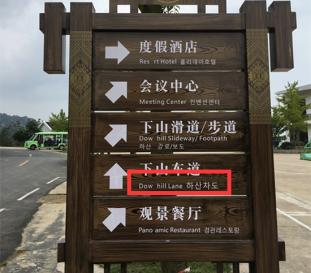 Créditos a hubei.gov.cn
